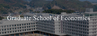 Graduate School of Economics