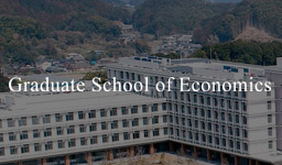 Graduate School of Economics